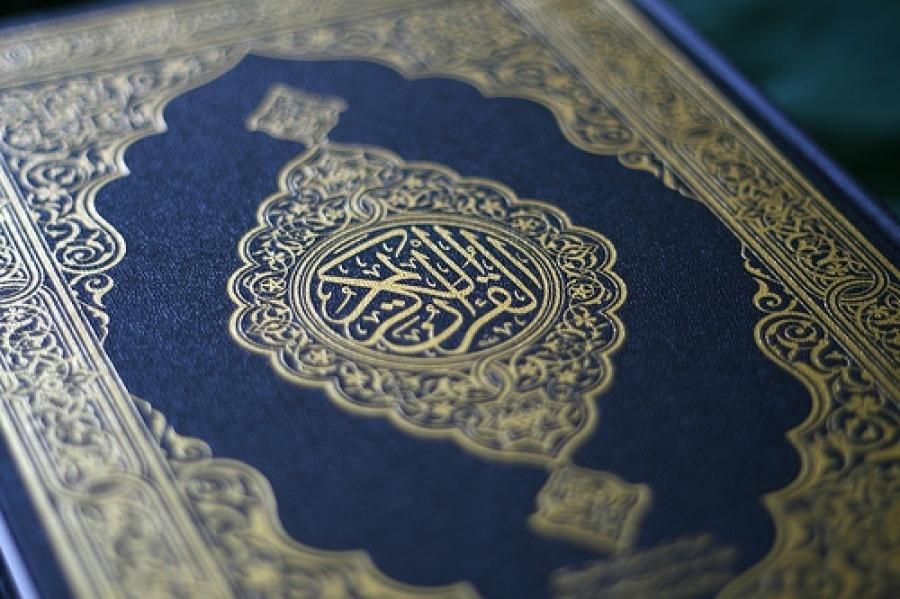 Важность таджвида (чтения Корана по правилам)