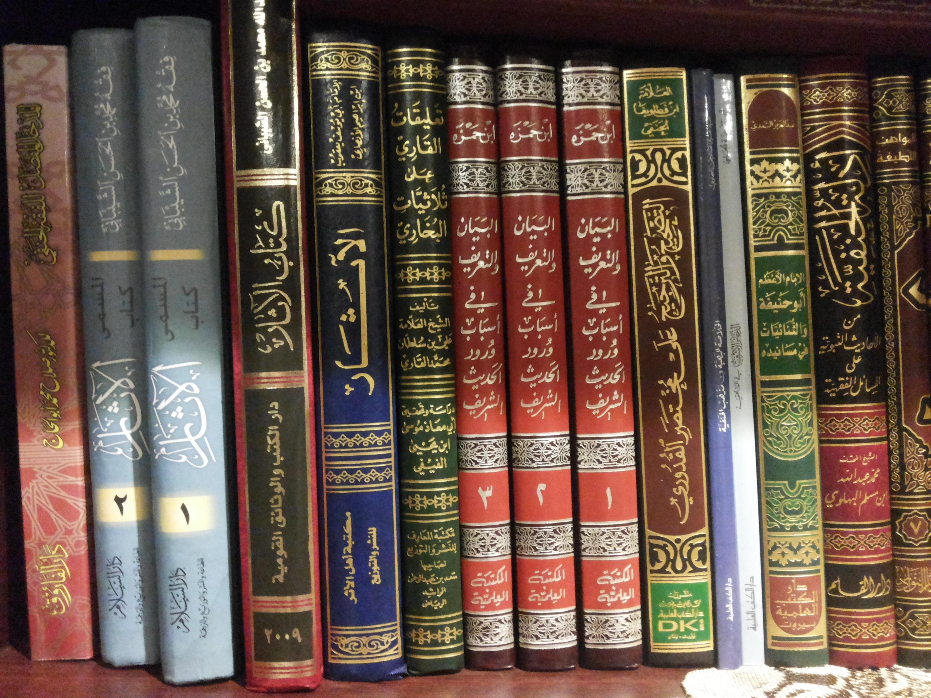 Великие ханафитские мухаддисы.