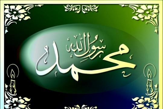 Они бросали камни в Пророка…