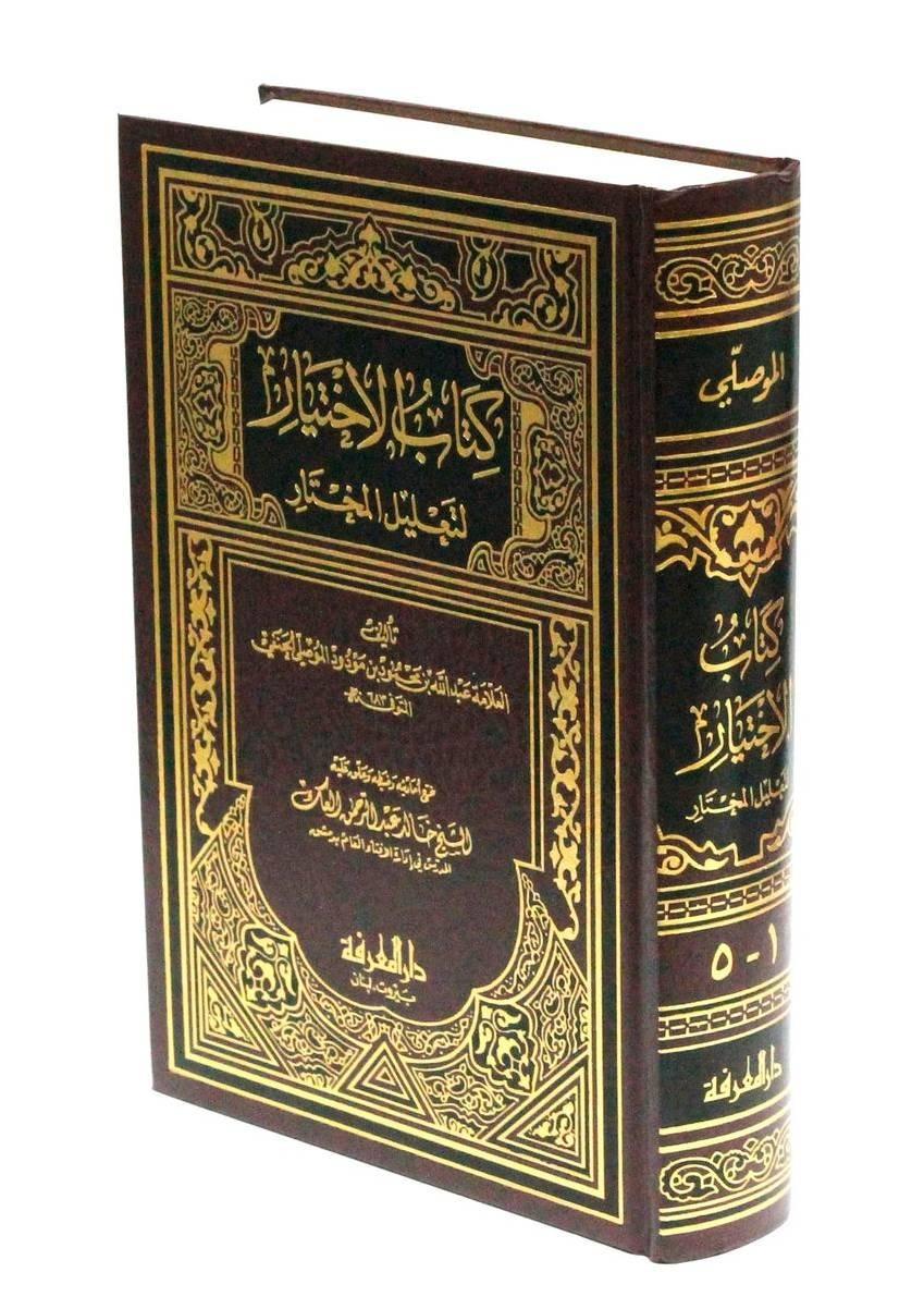 Ученики Имама А'зама Абу Ханифы — Имамы: Абу Йусуф, Мухаммад аш-Шейбани, Зуфар, Абдуллах б. Мубарак, Хасан б. Зийад