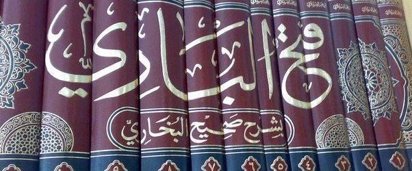 Имам Хафиз Ибн Хаджар аль-Аскаляни
