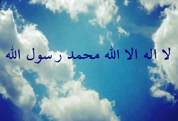 Как правильно принять Ислам