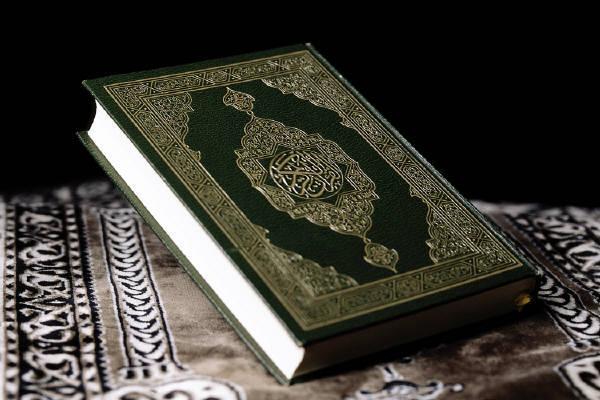 Ужас Судного Дня – тафсир суры «аль-Кари'а»