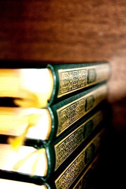 Вместе с Кораном