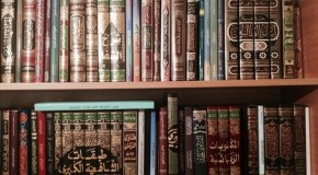 Зарождение четырех правовых школ (мазхабов)