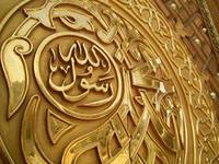 Хадисы Пророка(صلى الله عليه و سلم) Высокая нравственность верующего!