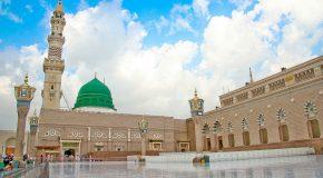 Узаконенность посещения (зийарат) могилы Пророка, и нормы этики такого посещения