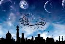 РАМАДАН. Пост в Священный месяц (мини-брошюра)