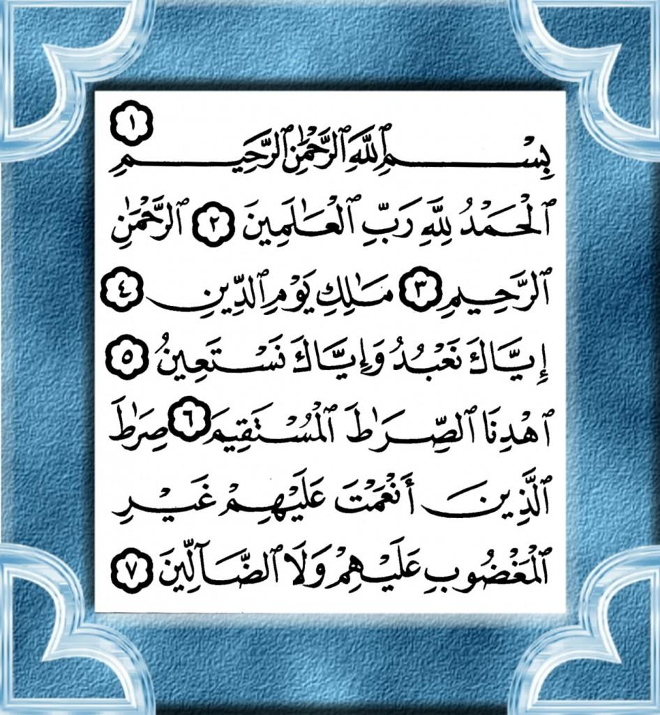 Признание истины 'Алламой Ши'рани Аш-шафи'и (рахматуллахи 'алейхи)