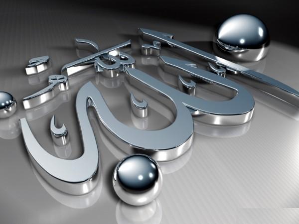 Письмо Пророка Мухаммада (мир ему) епископу и людям из Наджрана