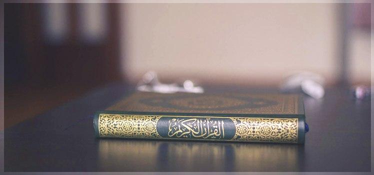 Все дороги ведут в Ислам