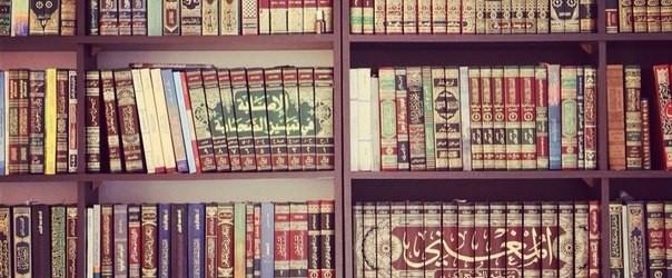 Иснад знаний в мазхабе имама Абу Ханифы. Или почему мы уверены в достоверности ханафитского мазхаба.