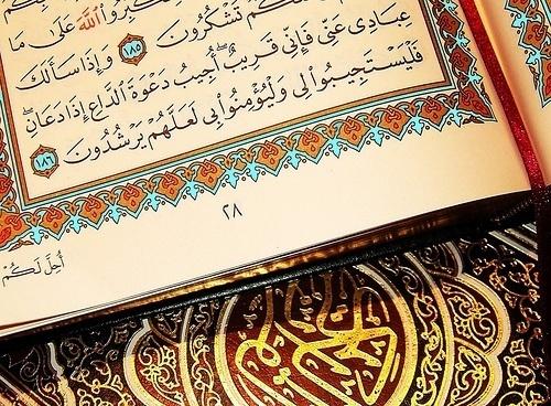 Взятие Самарканда – пример справедливости Ислама
