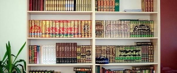 Хадисы об искренности в приобретении знаний.