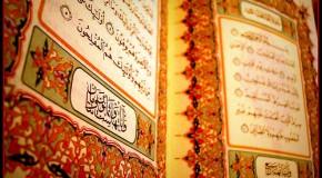 10 наставлений о чтении Корана
