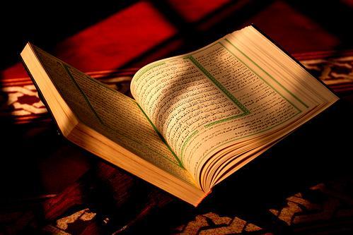 Хафизы во времена Посланника Аллаха (ﷺ)