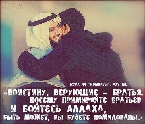 О любви к своим единоверцам