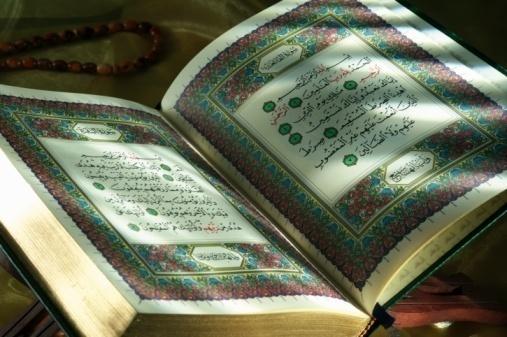 Хафизом Корана может стать каждый!