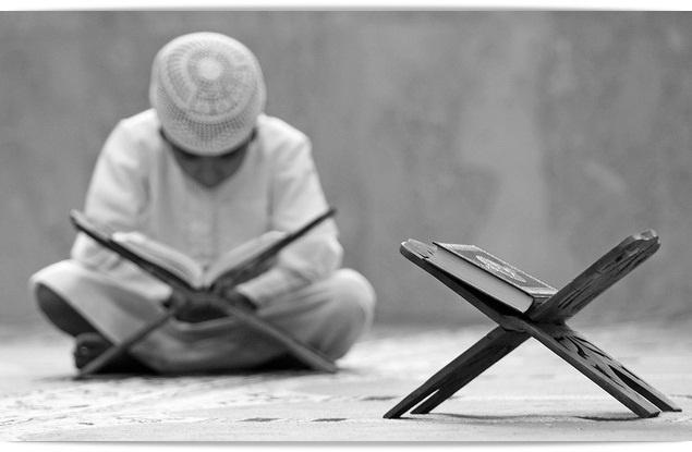 Культура чтения Корана