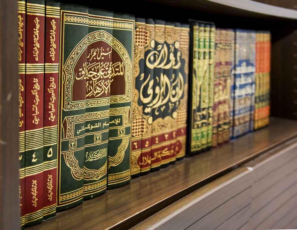 Различие между аль-каваид аль-фикхия и Усуль аль-фикх