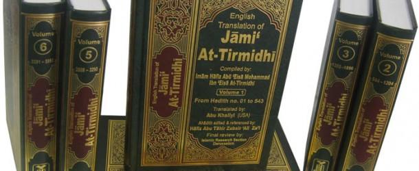 Краткая биография имама Ат-Тирмизи