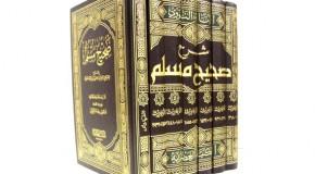 Разъяснение хадиса: «Сильный верующий лучше чем слабый..»