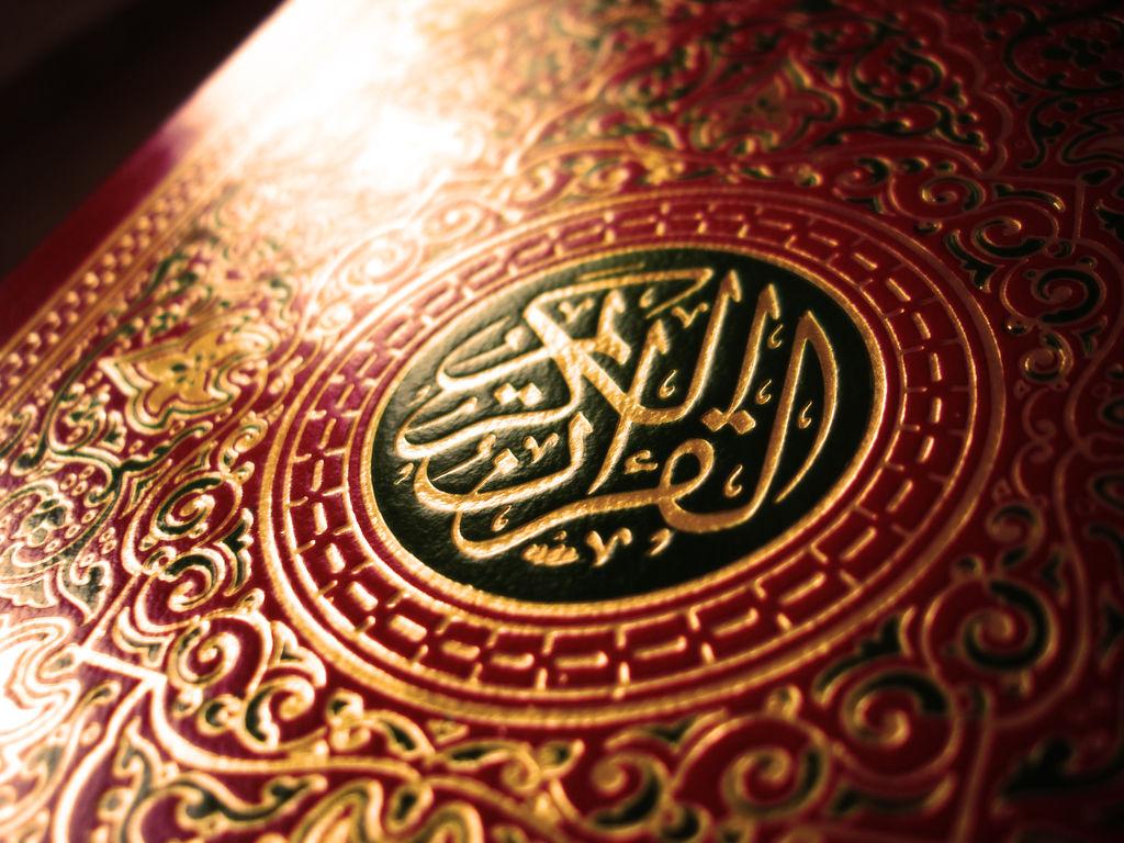 Это событие совпало с самым горестным годом в жизни Пророка   ﷺ