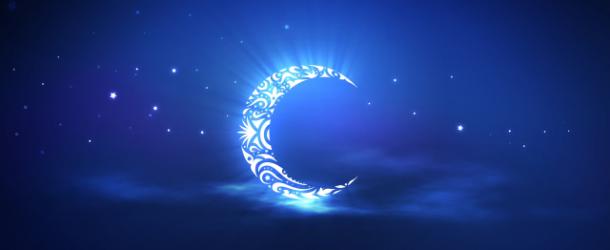 О чем следует подумать в Рамадан?
