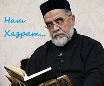 Биография шейха Мухаммада Садыка Мухаммада Юсуфа