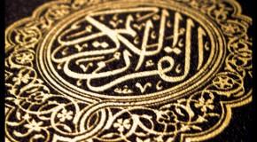 Каждый может стать хафизом. Хадисы о достоинстве Священного Корана