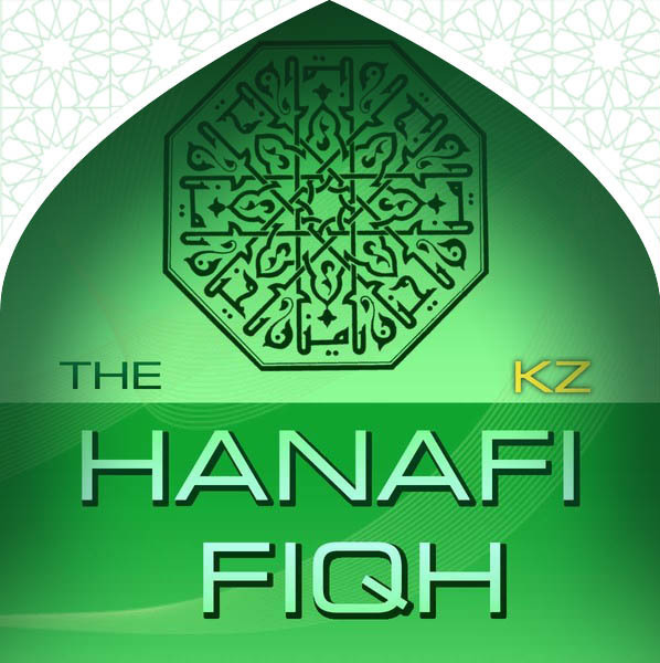 Обязательное в малом омовении по мазхабу Имама Абу Ханифы (р.а).
