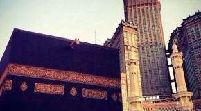 Хадж- паломничество мусульман в Мекку.
