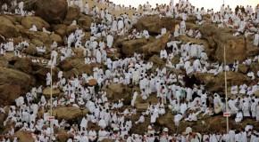 Обязательные и рекомендуемые действия хаджа по ханафитскому мазхабу