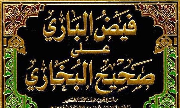 Заблуждение о том, что ханафитские ученые не любят имама аль-Бухарий