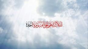 Тафсир Хилал. Толкование аята Аль-Курсий ( 2: 255)