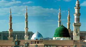 Медина — город Пророка (мир ему и благословение)