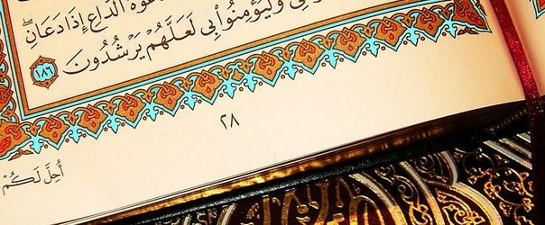 Коран как чудо Пророка Мухаммада ﷺ