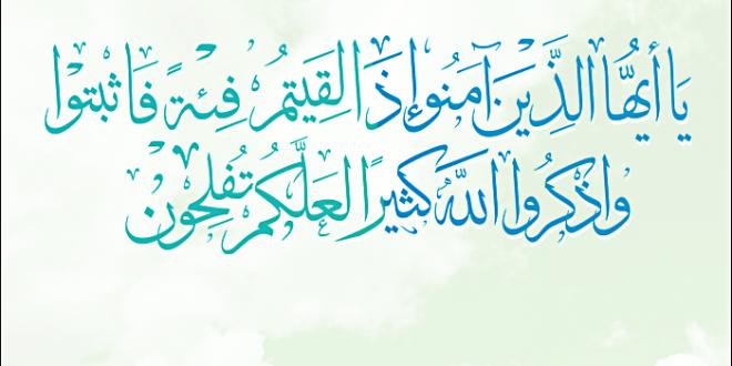 «لعل» في كلام الله تعالى
