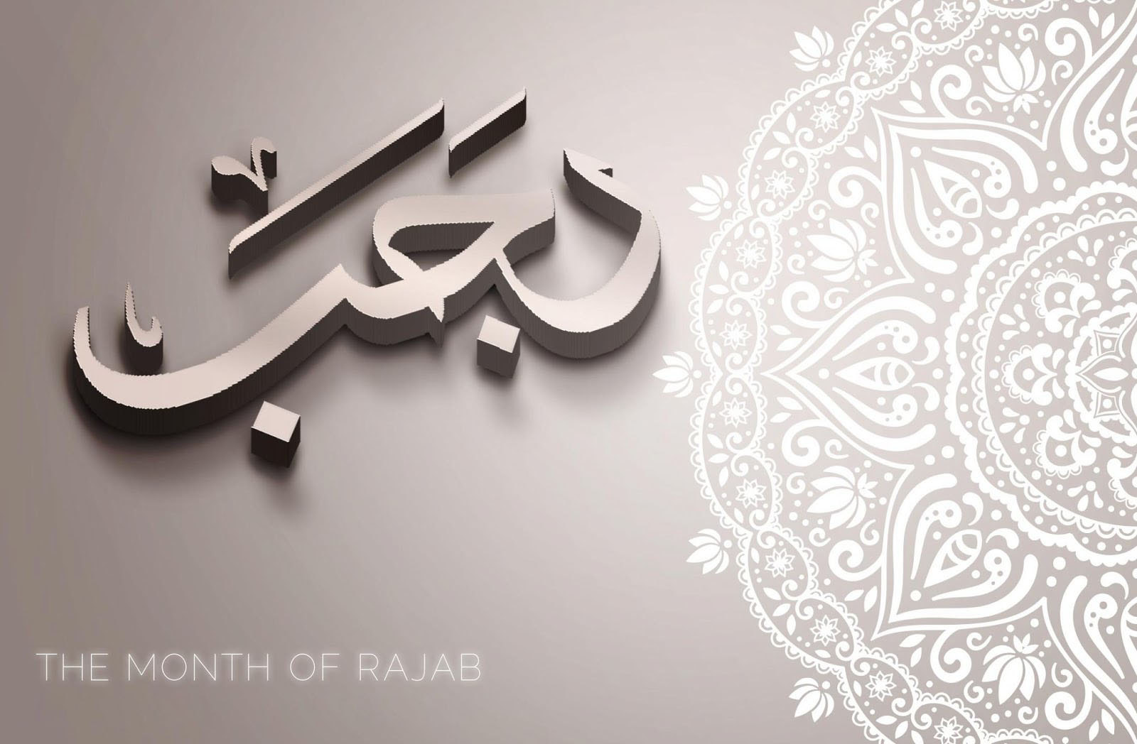 Вопросы и ответы о Раджабе: 2. Пост в первые три дня месяца Раджаб