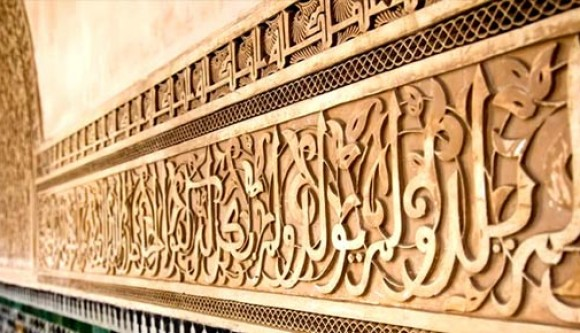 Шейх Мухаммад Маджид Итр: Подробное изложение ханафитского фикха  Глава: «Саджда ат-Тилява»