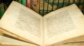 Семь особенностей  метода вынесения фетв Абу Ханифой.