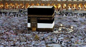 Мұсылманның назарына / Мусульманам на заметку: Такбир Ташрик