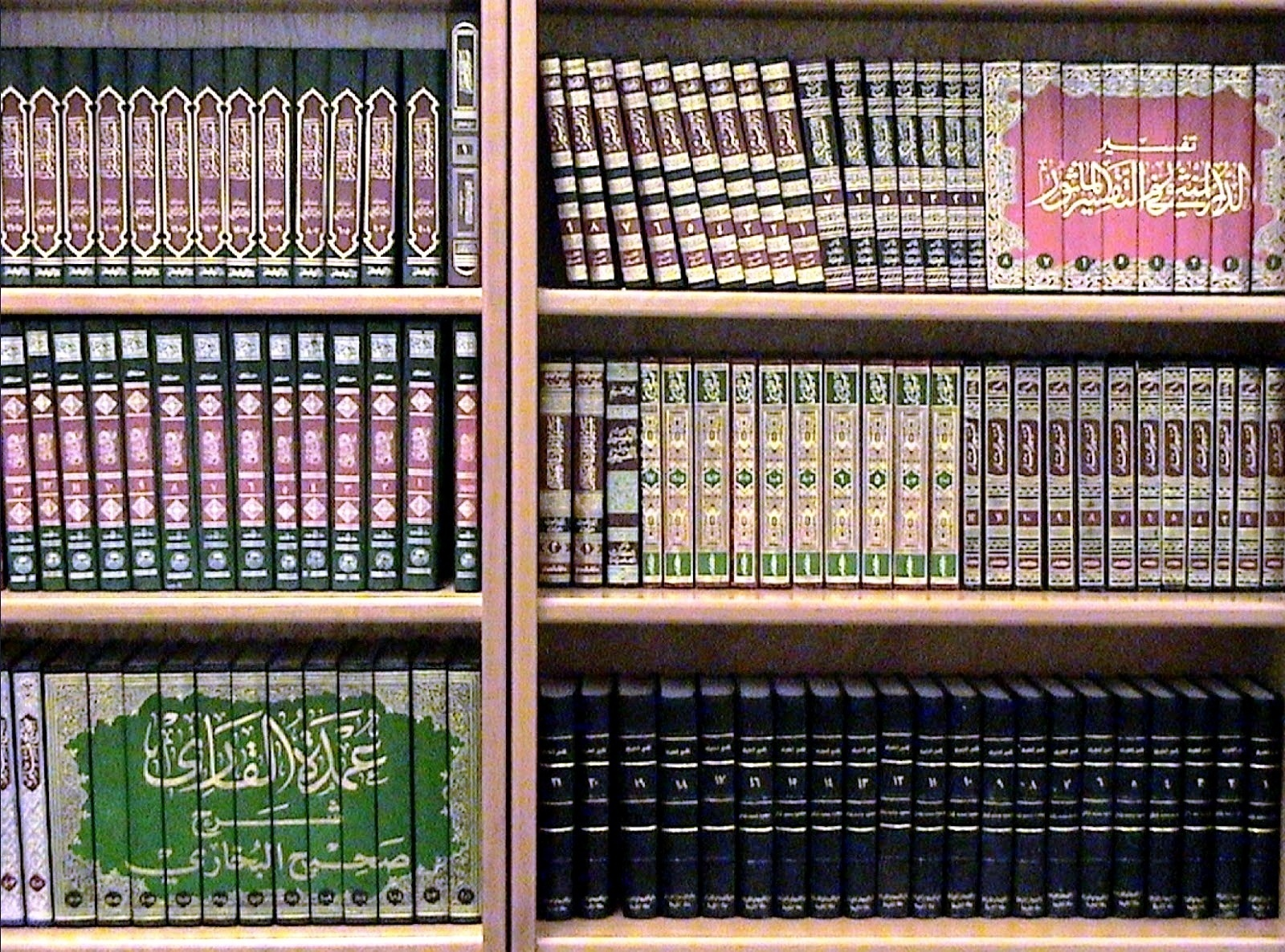 ФИҚҺ & КІТАПТАР | «Қандай үлгіде және қандай жүйеде кітаптарды реттеп қою керек?»