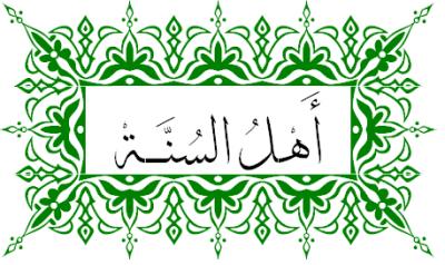 Ученые на вероубеждении Ахлю Сунна (ашариты и матрудиты).