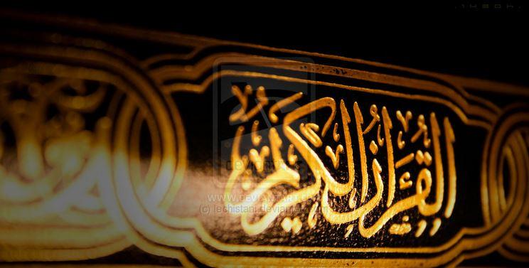 Можно ли читать Коран, передавая награду за это умершему?