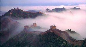 «Требуй знания, если даже придется отправиться за ним в Китай» — достоверный ли это хадис?