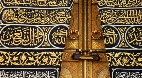 Муфтий Зубайр Баят: Да будет принят ваш хадж!