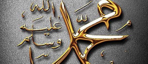 Салават на Пророка ( ﷺ)   — ваджиб
