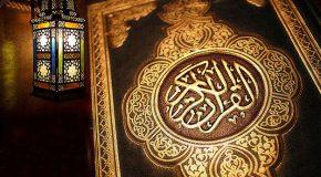 Можно ли попросить в качестве махра обучить Корану?