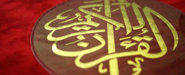 Убай ибн Каъб Ансари (родиял-лаһу ғанһу) – наставник Мадины